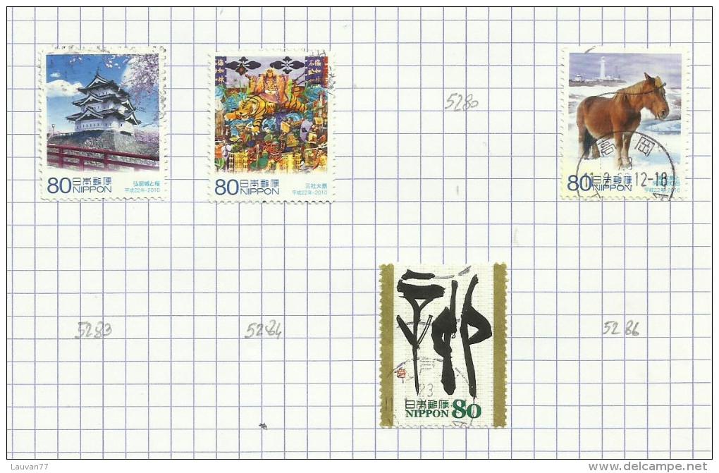 Japon N°5278, 5279, 5281, 5285 Côte 3.20 Euros - 1989-... Emperador Akihito (Era Heisei)