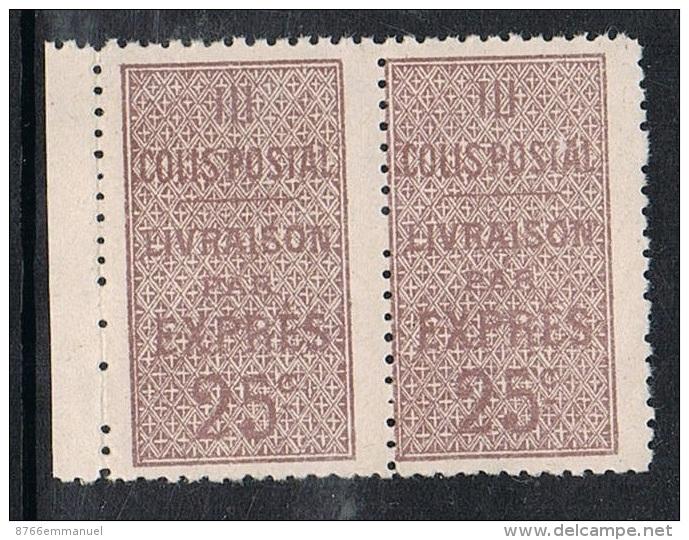 ALGERIE COLIS POSTAL N°5 N** En Paire Avec Variété Perforations Absentes - Algérie (1924-1962)