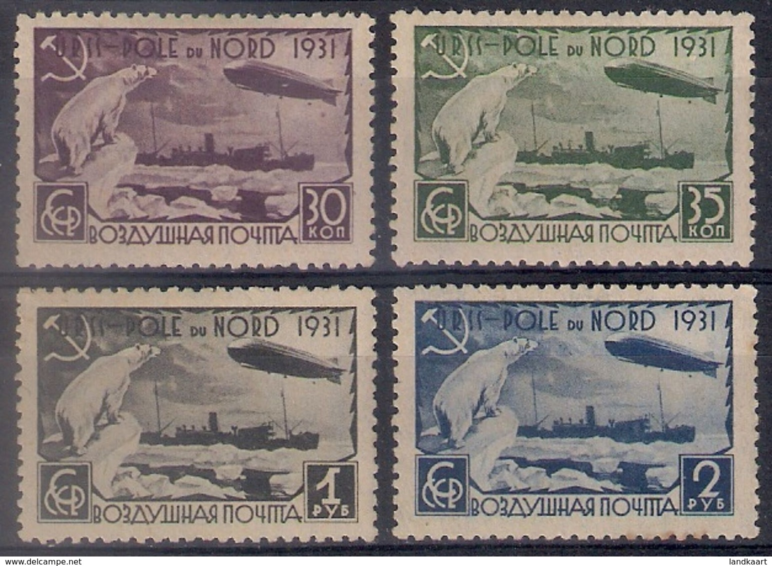 Russia 1931, Michel Nr 402C-05C, MLH OG - Ongebruikt