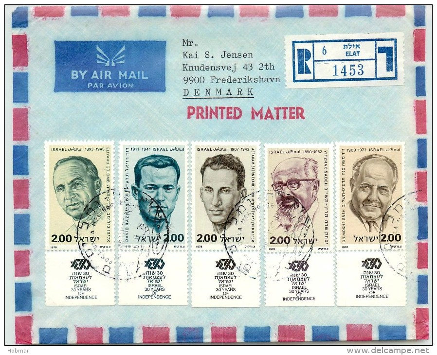 Israel Airmail Registered 1978 - Airmail