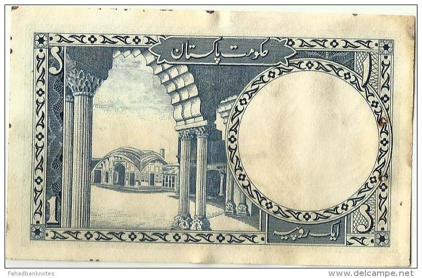 Pakistan Old 1re Banknote 1953 - Pakistan