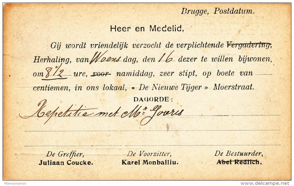 375/23 - Carte Privée TP Houyoux BRUGGE 1924 - Entete Harmonie Cercle Ste Cécile - Thème MUSIQUE - 1922-1927 Houyoux
