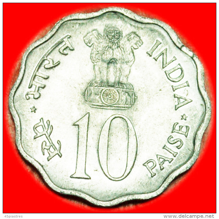 ★FAMILY★INDIA ★ 10 PAISE 1974! FAO! UNC! LOW START★ NO RESERVE! - India
