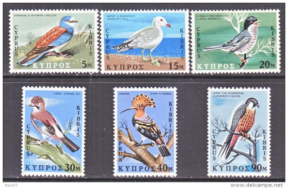 CYPRUS  329-34  *   FAUNA   BIRDS - Cyprus (Turkey)