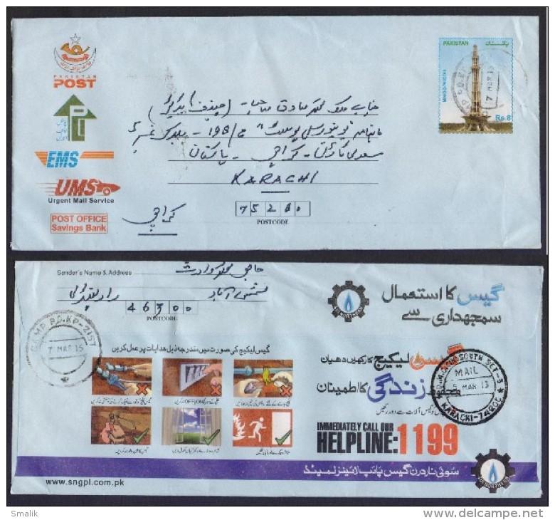 PAKISTAN 2015 Postal Stationery Rs.8 Envelope, Tower, Minar, Postal Used Energy Gas Advertisement On Reverse - Pakistan