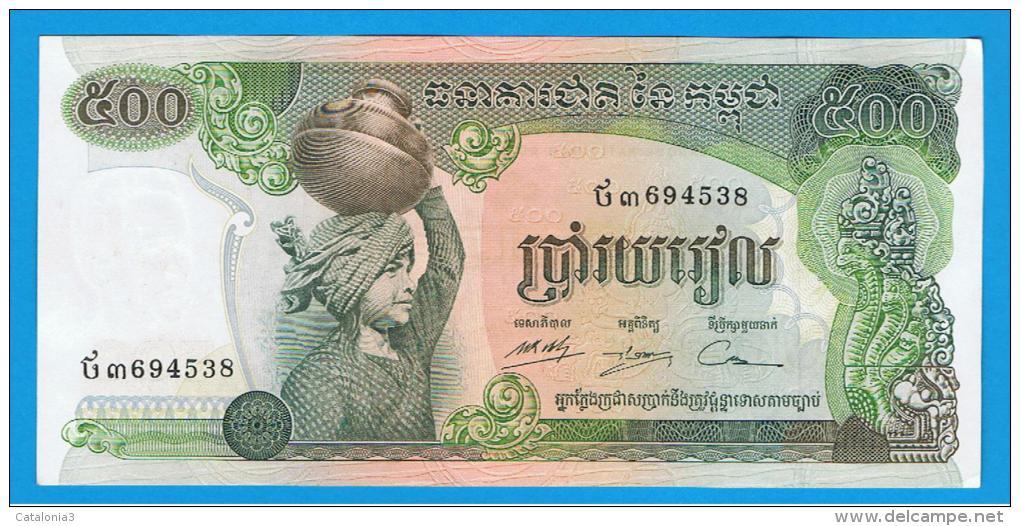 CAMBOYA -  500 Riel ND SC  P-16 - Cambodia