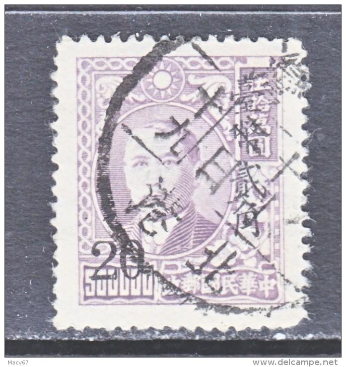 TAIWAN  1033   (o) - 1888 Provincia Cinese
