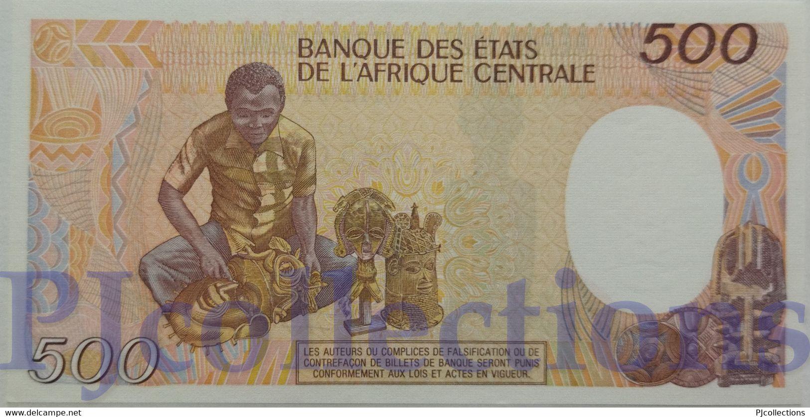 EQUATORIAL GUINEA 500 FRANCS 1985 PICK 20 UNC - Guinée Equatoriale