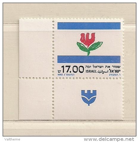 ISRAEL ( D16 - 6966 )   1982  N° YVERT ET TELLIER  N°  839     N** - Israel