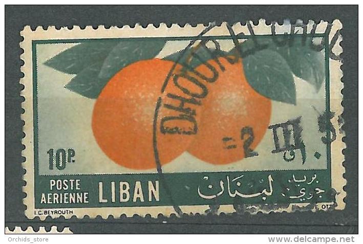 "YA13 Lebanon RARE Postmark: 1955 "" DHOUR EL CHOUEIR "" Circular Type - 10p Fruit Stamp - Lebanon"
