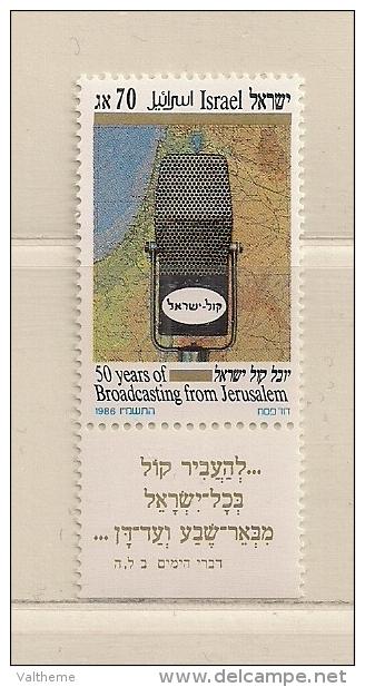 ISRAEL ( D16 - 7077 )   1986  N° YVERT ET TELLIER  N°  973    N** - Israël