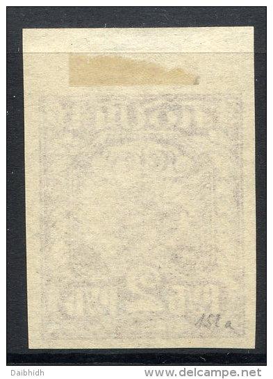 RSFSR 1921 Definitive 2 Ruble, Used.  Michel 152 - 1917-1923 Republic & Soviet Republic