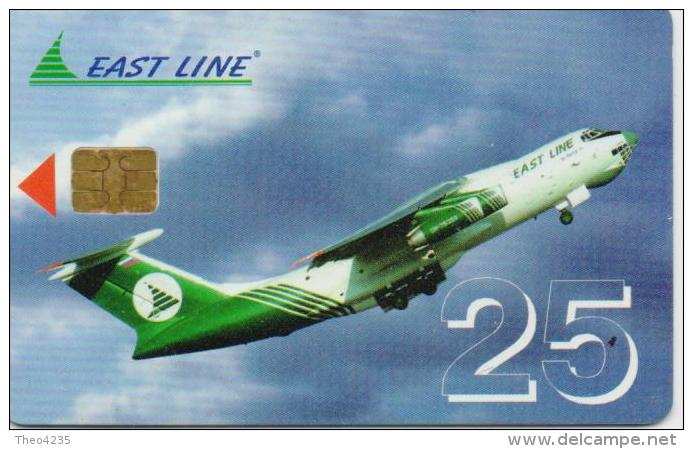 RUSSIA CHIP PHONECARD AIRPLANE -USED(1) - Avions