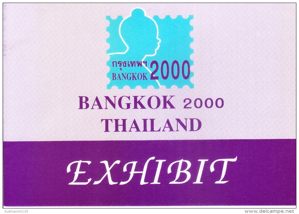 LABEL / STICKER - BANGKOK 200 - WORLD INTERNATIONAL STAMP EXHIBITION, THAILAND - Stickers