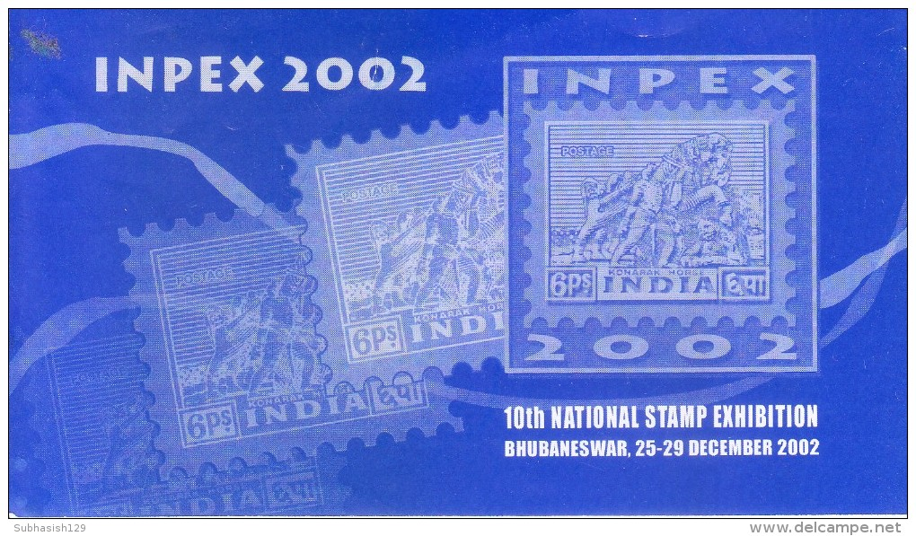 LABEL / STICKER - INPEX 2002 - 10TH INTERNATIONAL STAMP EXHIBITION - SINGLE LARGE SIZE SPECIAL LABEL - Stickers