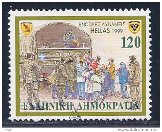 Greece, Scott # 1949 Used Armed Forces, 1999 - Greece