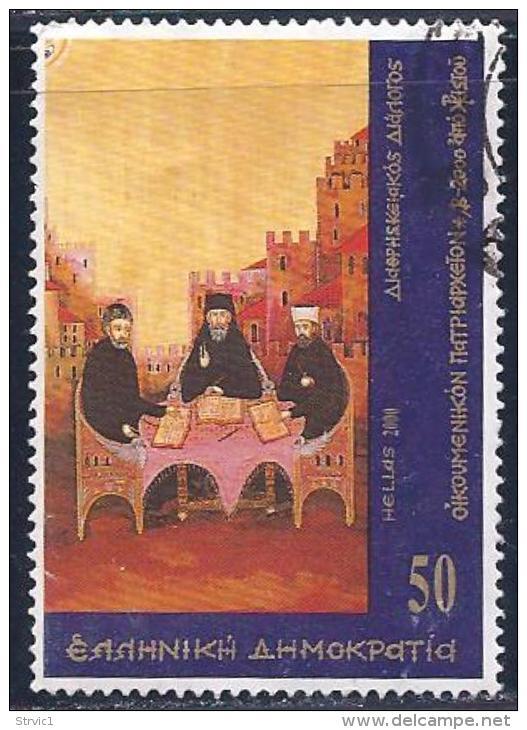 Greece, Scott # 1954 Used Christianity, 2000 - Greece