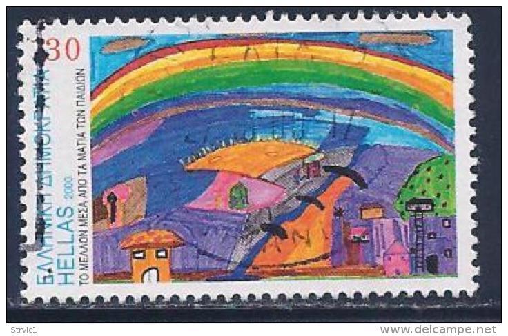Greece, Scott # 1964 Used Children's Painting, 2000 - Greece