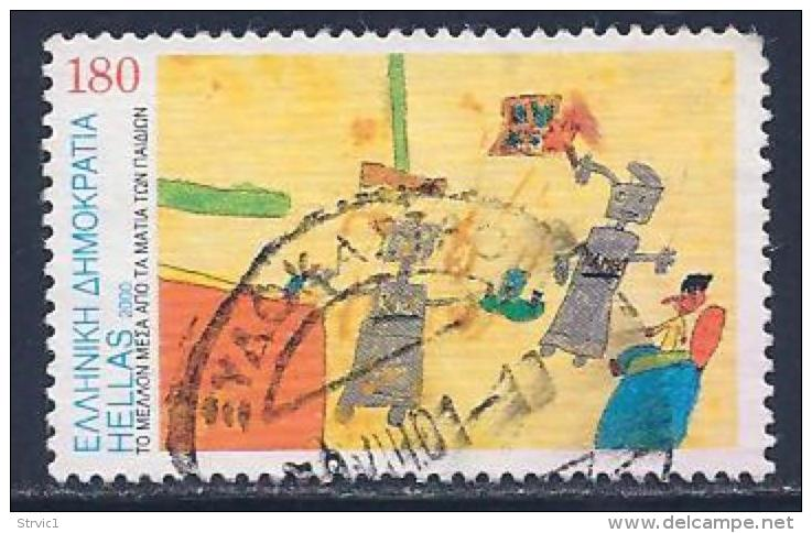 Greece, Scott # 1965 Used Children's Painting, 2000 - Greece