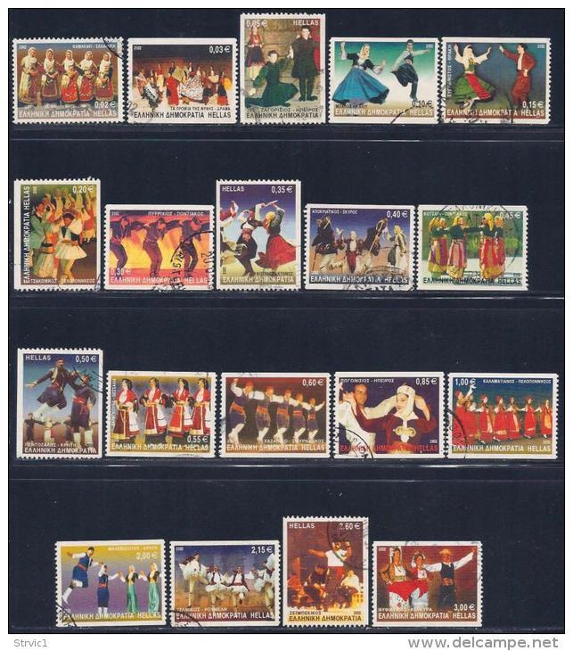 Greece, Scott # 2004, 2005a-2023a Used Dances, 2002 - Greece