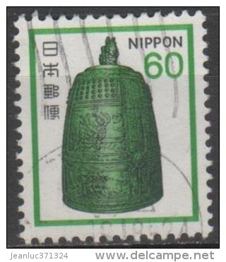 N° 1355 O Y&T 1981 Cloche Du Temple Byodoin - 1926-89 Empereur Hirohito (Ere Showa)