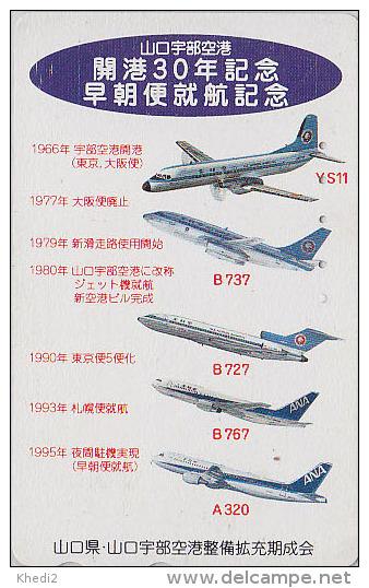 Télécarte Japon / 110-011 - AVIATION - ANA - AVION - BOEING & AIRBUS - PLANE Japan Airlines Phonecard - FLUGZEUG TK  852 - Avions