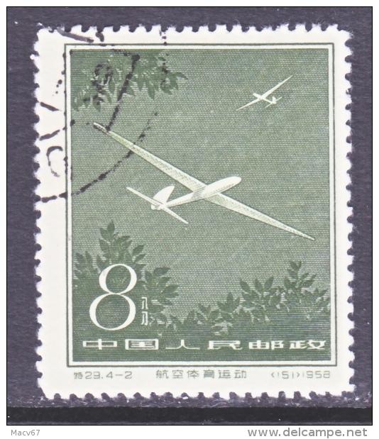 PRC   395  (o)    GLIDER - 1949 - ... People's Republic