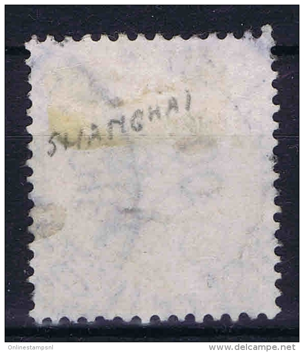 China: Mi Nr 5 II B Used Cancel Shanghai - Deutsche Post In China