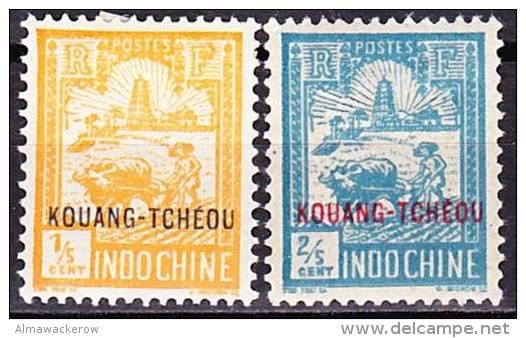 2015-0211 Kouang-Tchéou Neuf Avec Trace De Charnière * - Unused Stamps