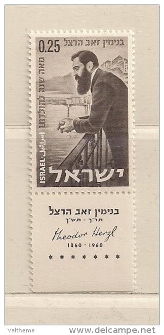 ISRAEL   ( D16 - 7417 )  1960  N° YVERT ET TELLIER  N°  182   N** - Neufs (avec Tabs)