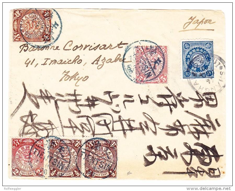 Russisch-Japanischer Krieg (Boxer Rebellion) China Brief Tientsin Blau 11.1900 Nach Tokyo über Shanghai - Lettres & Documents