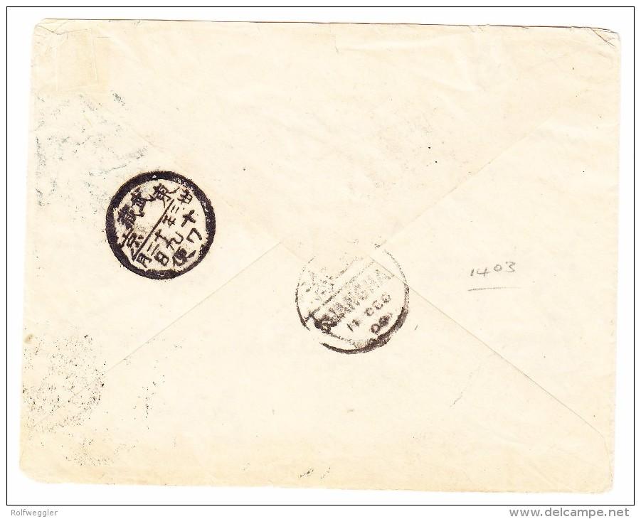 Russisch-Japanischer Krieg (Boxer Rebellion) China Brief Tientsin Blau 11.1900 Nach Tokyo über Shanghai - Chine