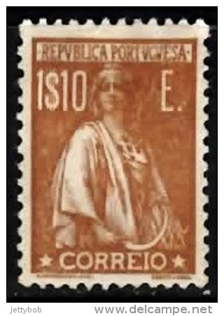 PORTUGAL 1920 Ceres (unsurfaced Paper) (Perf 12 X 11.5) €1.10 Mint - 1910-... Republic
