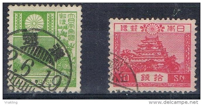 K 654 JAPAN  GEST  YVERT NR 239/240 ZIE SCAN - 1926-89 Imperatore Hirohito (Periodo Showa)