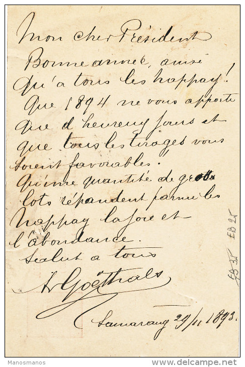 EB31 - NETHERLANDS INDIES 2 Maritime Cards 1893/1902 - French Ships LIGNE N Cancels - Nederlands-Indië