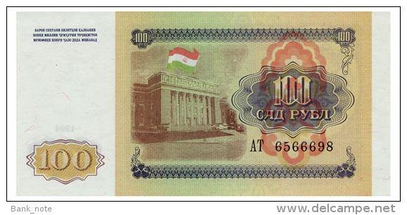 TADJIKISTAN 100 RUBLES 1994 Pick 6 Unc - Tajikistan