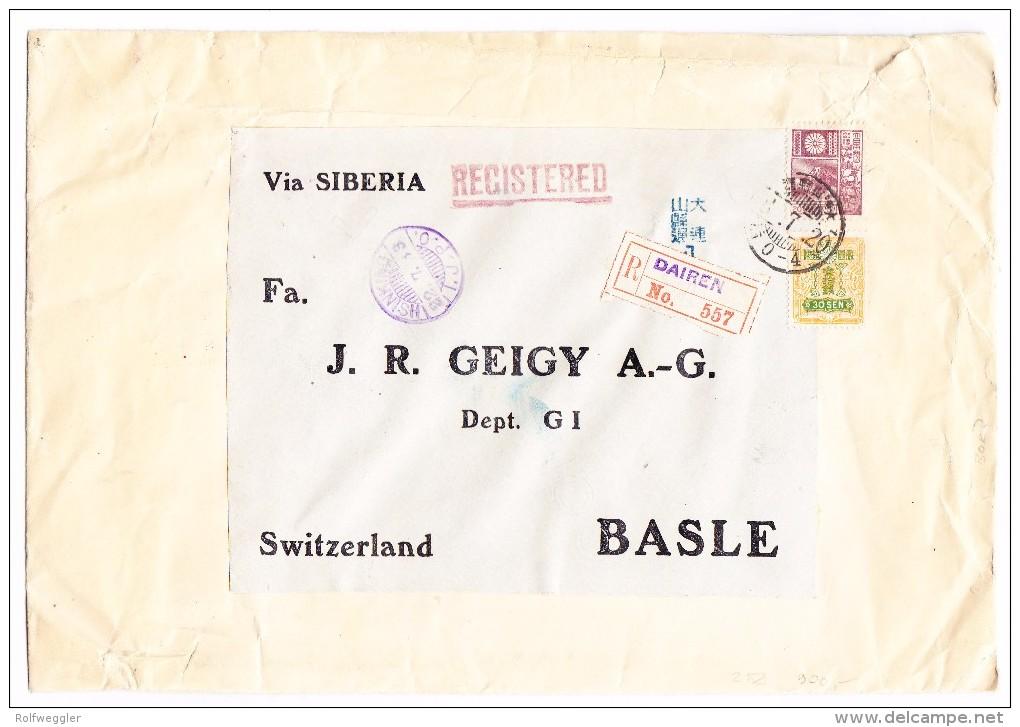 China Lot Von 2 A5 Briefe Von China Shanghai Nach Basel J.R.Geigy A.-G. (1 Einschreiben) - Autres