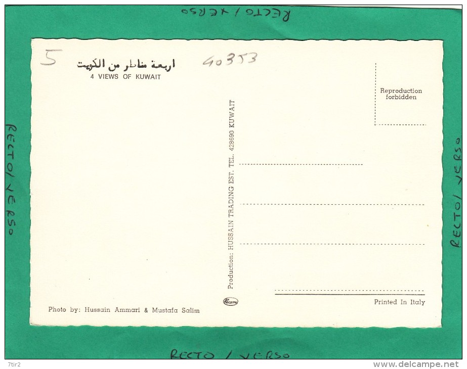 KUWAIT  MULTIVUES KOWEIT - Koweït