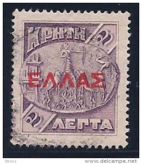 Crete, Scott # 112 Used Mycenaean Seal, Overprinted, 1909 - Crete