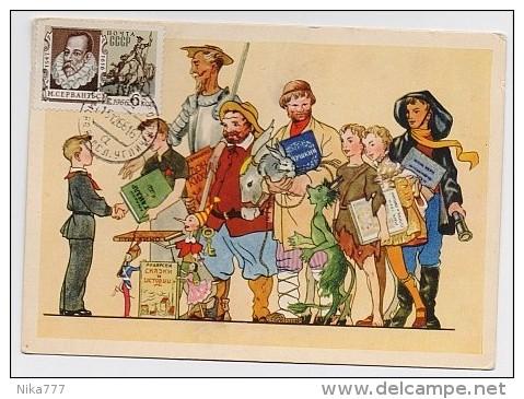CARTE MAXIMUM CM Card USSR RUSSIA Literature Spain Writer Cervantes Don Quichotte Scout Children Pushkin Pinnocio Baller - 1923-1991 URSS