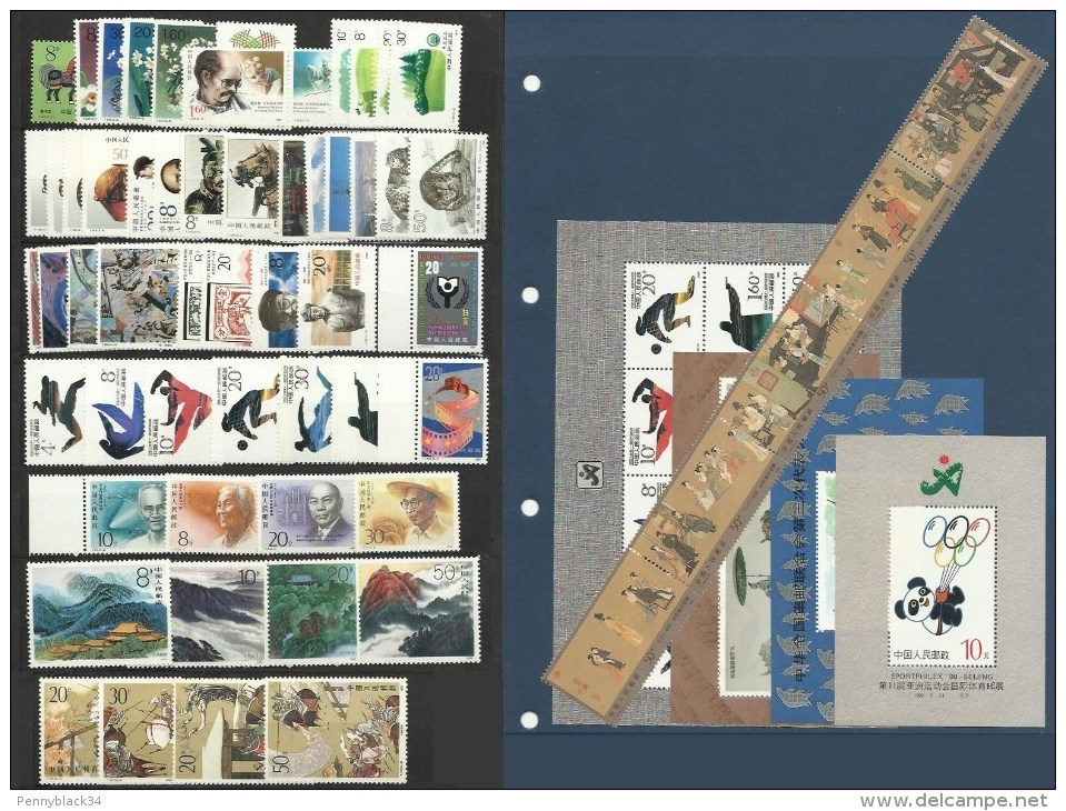 Chine China 1990 ** Annee Complete - Full Year -  (inclus Bloc Sportphilex) + Bande De 5 Timbres  Complete . Superbe - 1949 - ... République Populaire