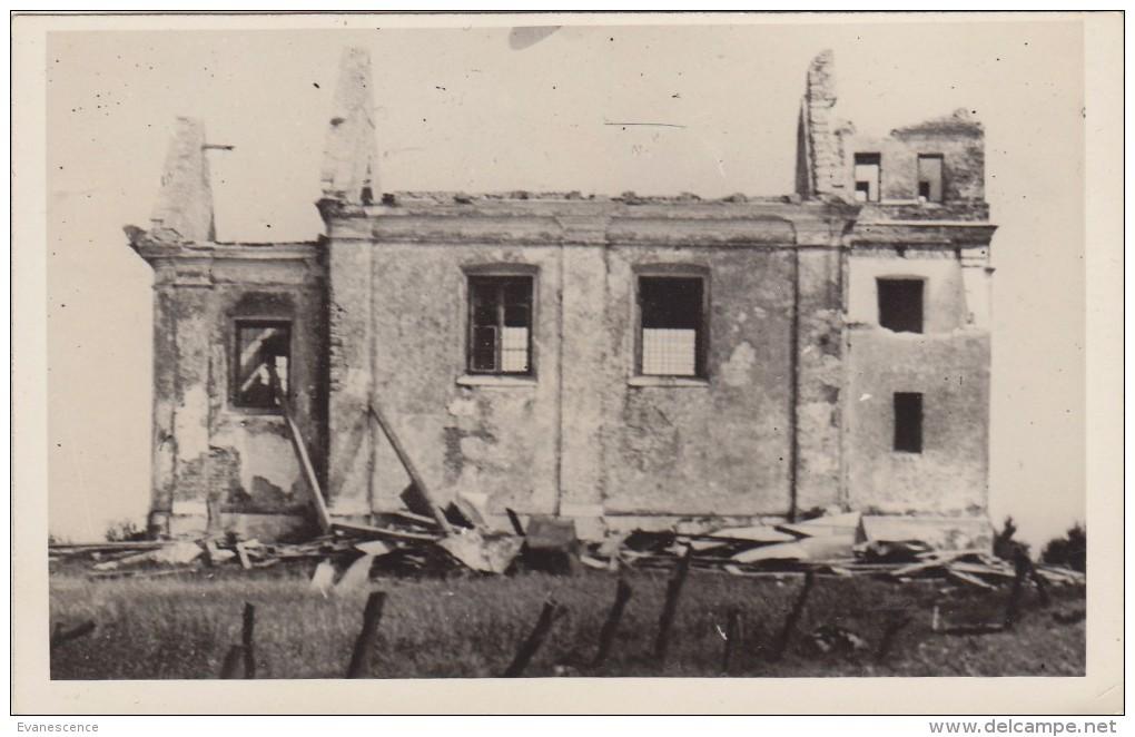 POKROWKA    /////   REF AVRIL 15 /  N° 7109 - Arménie