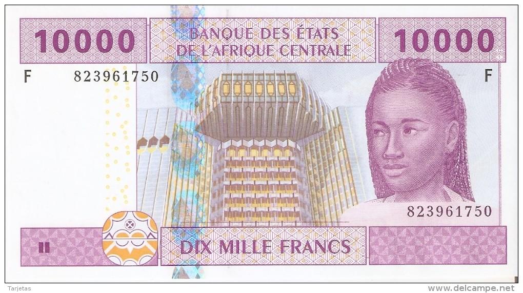 BILLETE DE GUINEA ECUATORIAL DE 10000 FRANCS DEL AÑO 2002 (TREN-TRAIN-ZUG) (BANKNOTE) SIN CIRCULAR-UNCIRCULATED - Guinea Ecuatorial