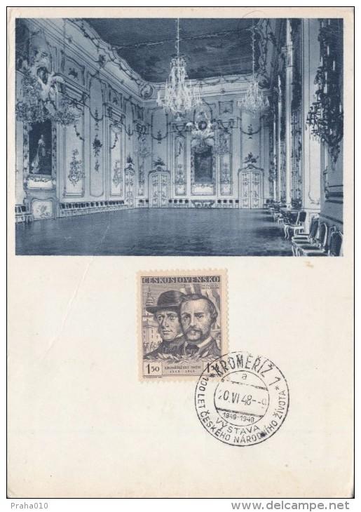 J0128 - Czechoslovakia (1948) Kromeriz 1 (c): The Exhibition 100 Years Of Czech National Life (Palacky, Rieger) - Famous People