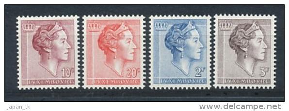LUXEMBURG Mi. Nr. 643-646  Freimarken- Großherzogin Charlotte - Siehe Scan - MNH - Luxemburg