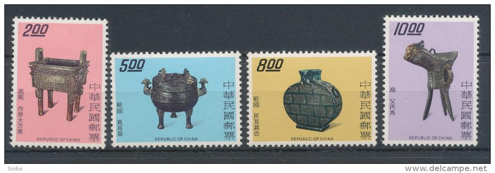 1975. Taiwan - China :) - Unused Stamps