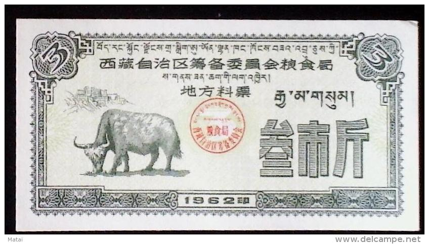 CHINA CHINE 1962 TIBET FODDER TICKETS 0.5KG、1.5KG、2.5KG - Unclassified