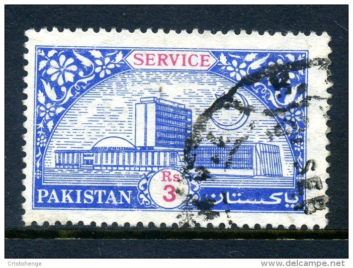 Pakistan 1990 SERVICE - 3r Value Used - Pakistan