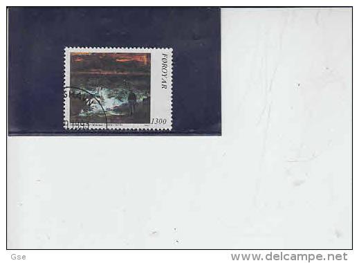 FAROER 1991- Unificato  220 - Usato - Mikines - Féroé (Iles)