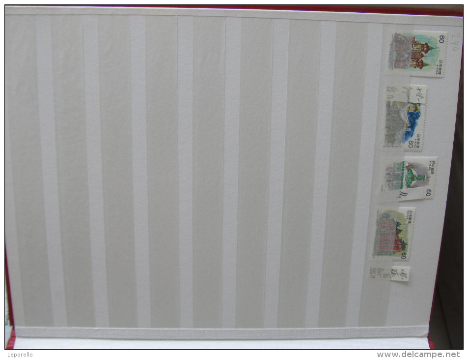 SAMMLUNG Japan **  Ca. 9000 YEN (ca. 70€) Frankaturware MNH - Japon